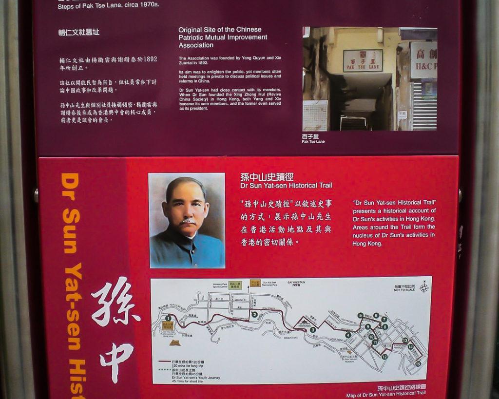 1280px-HK_Central_Gage_Street_Pak_Tsz_Lane_Sun_Yat_Sen_Historical_Trail_2