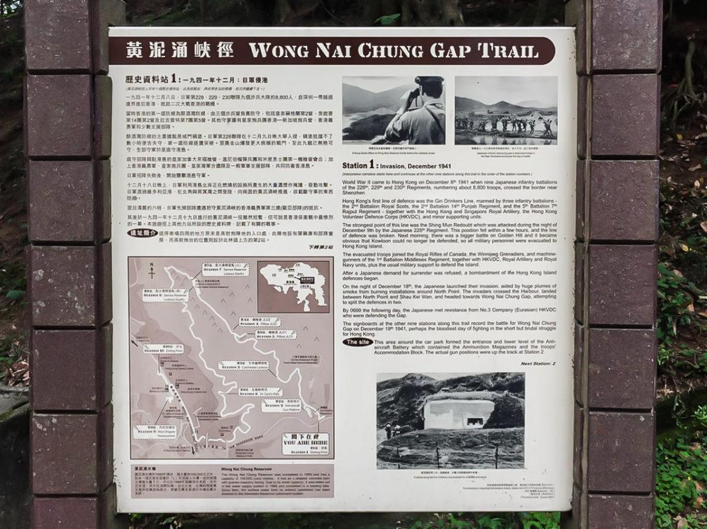 wong-nai-chung-gap-trail-hong-kong-island-april-2016-2